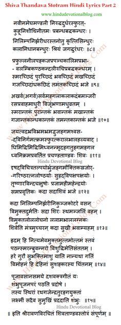 Shiva Tandava Stotram Hindi Lyrics Download Free | Hindu Devotional Blog Vedic Mantras, Hindu Mantras, Shiva Stotram, Lord Shiva Mantra, Shiv Tandav, Yoga Words, Mantra Tattoo, Shiva Photos, Independence Day India