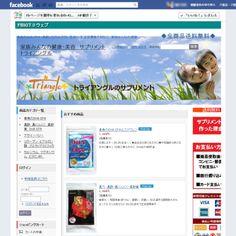 FBKIT-Web No.143
