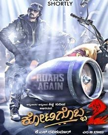 Kotigobba 2 Download HD Mp4, Kotigobba 2 Full Movie, Kotigobba 2 Full Movie Download, Kotigobba 2 Full Movie Watch Online, Kotigobba 2 Kannada Full Movie, Kotigobba 2 Movie Download Free, Kotigobba 2 Watch Full Movie, Kotigobba 2 Watch Online, Watch Kotigobba 2 Online