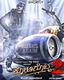 Kotigobba 2 Download HD Mp4, Kotigobba 2 Full Movie, Kotigobba 2 Full Movie Download, Kotigobba 2 Full Movie Watch Online, Kotigobba 2 Kannada Full Movie, Kotigobba 2 Movie Download Free, Kotigobba 2 Watch Full Movie, Kotigobba 2 Watch Online, Watch Kotigobba 2 Online