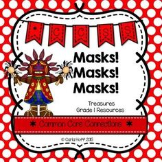 Masks! Masks! Masks! - First Grade Treasures - Common Core Connections for comprehension, phonics, high frequency words, grammar, and fluency.  Games, centers, printables!  Easy prep!
