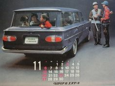 Determine even more info on vintage cars. Check out our site. Classic Japanese Cars, Vintage Japanese, Classic Cars, Japanese Domestic Market, Auto Retro, Nissan Infiniti, Car Brochure, Datsun 240z, Skyline Gt