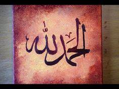 Arabic Islamic Calligraphy Art - Ya Rab - يا رب - YouTube
