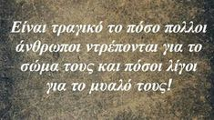 Greek Quotes Feelings So True Funny 63 Top Ideas Quotes Distance, Distance Relationship Quotes, Famous Quotes About Success, Inspirational Quotes About Success, Best Friend Quotes, Best Quotes, Funny Greek Quotes, Funny Quotes, Anniversary Quotes For Him