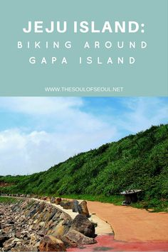 Jeju Island, Korea: Gapa Island. This island is a quick ferry ride from Jeju…
