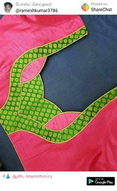 Best 12 Blouse designs i Patch Work Blouse Designs, Simple Blouse Designs, Stylish Blouse Design, Chudidhar Neck Designs, Blouse Back Neck Designs, Blouse Designs Catalogue, Designer Blouse Patterns, Designer Dresses, Sleeves Designs For Dresses