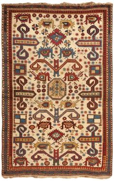 Antique Shirvan Rug 46356 Main Image - By Nazmiyal