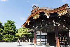 Japaninfo added 21 new photos to the album: พระราชวังเกียวโตเปิดให้เข้าชมฟรีตั้งแต่ 26 กรกฏาคม 2016 — at 京都大宮御所.