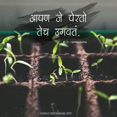 Marathi Status, Shayari Status, Marathi Quotes, Hindi Quotes, Qoutes, Independence War, Beautiful Nature Wallpaper, Good Thoughts Quotes, Real Life Quotes