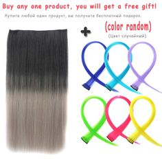 I s a wig 17 Colors 22 inch 55cm Long Straight Women Clip in Hair Extensions. Click visit to buy #SyntheticExtensions