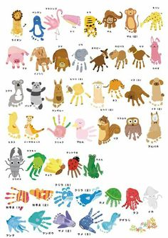 forest art projects for kids * forest art . forest art for kids . forest art projects for kids Daycare Crafts, Preschool Crafts, Kids Crafts, Animal Crafts Kids, Morhers Day Crafts, Arts And Crafts For Kids Toddlers, Baby Crafts To Make, Preschool Jungle, Kids Daycare