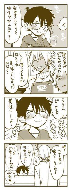アキヲ (@akiwoz) さんの漫画   212作目   ツイコミ(仮)