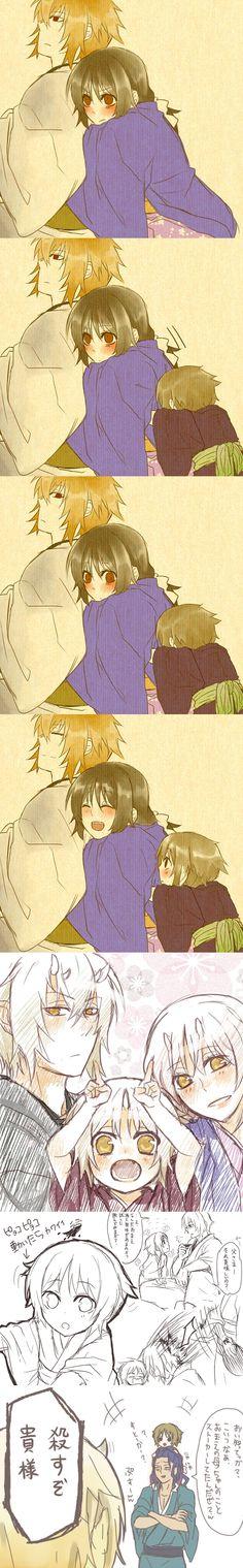 kazama's family ♥ Hakuouki