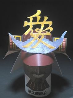 Samurai Helmets Free Paper Models - Samurai (侍?) is the term for the military nobility of pre-industrial Japan.   More then twenty models im PDF to download for free.