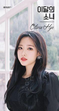 https://onehallyu.com/topic/661523-loona-olivia-hye-photo-5/