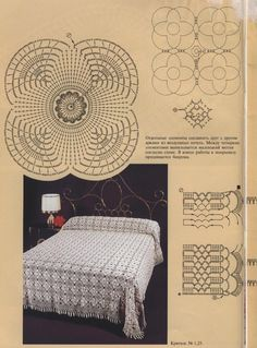 View album on Yandex. Crochet Bedspread Pattern, Crochet Doily Patterns, Crochet Blocks, Crochet Squares, Thread Crochet, Filet Crochet, Crochet Motif, Diy Crochet, Crochet Crafts