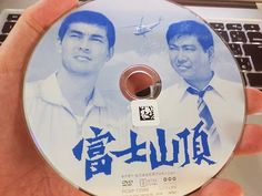 DVD|映画「富士山頂」|高橋典幸ブログ|高橋典幸ウェブサイト