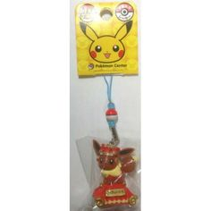 Pokemon Center Fukuoka 2013 Okinawa Eevee Shisa Mobile Phone Strap