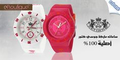 Enjoy perfect timing with a dazzling Juicy Couture Ladies Watch for SR 399 (Value SR700) – Available in white