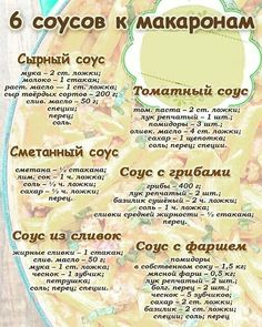 Good Food, Yummy Food, Russian Recipes, Seafood Dishes, Tasty Dishes, Food Photo, Healthy Life, Food And Drink, Gourmet