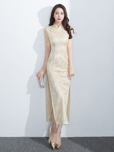 Sweet Yellow Lace Qipao / Cheongsam Evening Dress