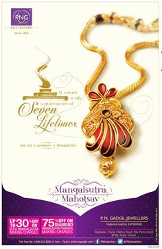 Time to celebrate #mangalsutra‬ Mahotsav with #pngadgil jewellers , exquisite designs of Mangalsutra , get discounts on #makingcharges‬ of ‪#gold‬ and ‪#diamond‬ studded Mangalsutra. For more updates visit www.jewellerscheck.com