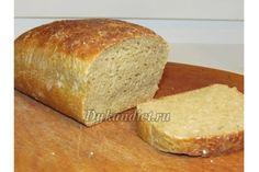 Встречала на сайте много хороших рецептов хлеба, особенно меня заинтересовал хлеб из сейтана. Изучив, что такое сейтан и клейковина, решила попробовать и вот что у меня получилось: В слегка тёплое молоко кидаем дрожжи и соль и через 10 минут все остальные ингредиенты. Замесить и оставить на 1 час, потом в духовку при температуре 180 гр.С печь около 30-40 минут. Это единственный Дю-хлеб, который мне дал ощущение вкуса настоящего мучного хлеба.
