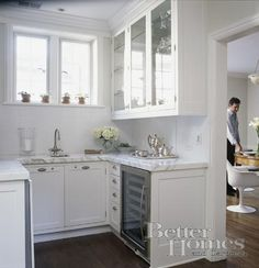 Small kitchen?  Butler's pantry?