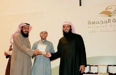 Mahasiswa Indonesia Asal Bima Juara 1 Lomba Khatib di Universitas Majmaah Saudi