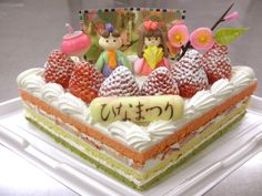 Cake of Dolls' Day ひな祭りケーキ ...Day of the dolls - Each year on March 3, a Japanese traditional doll festival known as Hina Matsuri (雛祭り) is celebrated to pray for young girls' growth and happiness