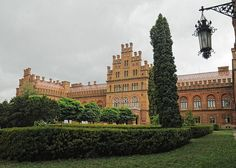 Cernauti Residentia 06 - Ucrania - Wikipedia, la enciclopedia libre