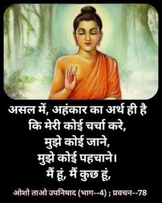 Lessons From The Buddha That Will Help You Win At Every Situation Of Life . Gautam Buddha inspirational quotes In Hindi. Buddha teachings will keep enlighten. Buddhist Quotes, Spiritual Quotes, William Shakespeare, Chankya Quotes Hindi, Qoutes, Punjabi Quotes, Chanakya Quotes, Hindi Good Morning Quotes, Good Thoughts Quotes