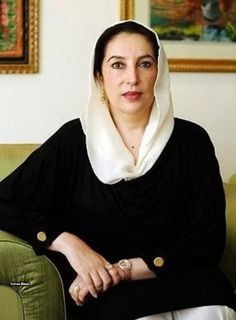 Beautiful picture of Shaheed Benazir Bhutto Stylish Dress Designs, Stylish Dresses, Pakistani Culture, Black People, Designer Dresses, Beautiful Pictures, Anna, How Are You Feeling, Actors