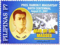 Philippines.  PRES. RAMON MAGSAYSAY BIRTHDAY CENTENNIAL.  Scott 3106 A998, Issued 2007 Aug 31, Litho., 7. /ldb.