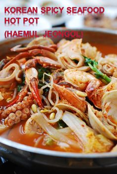 Get Chinese Seafood Recipe Korean Crab Recipe, Chinese Seafood Recipe, Shellfish Recipes, Crab Recipes, Hot Sandwich Recipes, Butterfly Shrimp, Hot Pot, Asian, Seafood Dishes