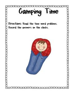2nd Grade Common Core Camping Time Activity