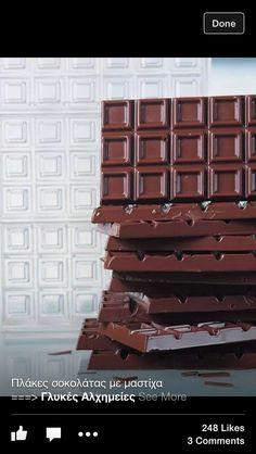 Chocolate with mastiha! Ice Cream, Chocolate, Sherbet Ice Cream, Schokolade, Chocolates, Brown, Gelato