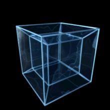 Illusion d'optique — Wikipédia___ Mon dieu ce que la philosophie nous fait trouver ^^'