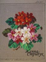 (2) Gallery.ru / Фото #60 - Схемы вышивки крестом - pustelga