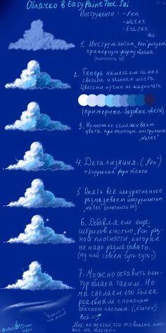 Cloud tutorial by AkubakaArts on deviantART to drawing clouds Cloud tutorial by AkubakaArts on DeviantArt Digital Art Tutorial, Digital Painting Tutorials, Painting Tools, Painting Lessons, Painting Techniques, Art Tutorials, Art Lessons, Painting Art, Matte Painting