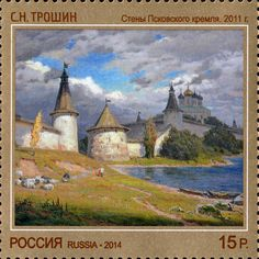 File:Stamp of Russia 2014 No 1907 Walls of Pskov Kremlin by Sergey Troshin.png