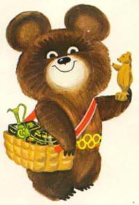 Mascot of the Olympic Games in1980 in Moscow, Russia, -  bear Misha