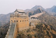 The Great Wall Of China – World Cultural Heritage Great Places, Places To Go, Amazing Places, Great Wall Of China, China Wall, China China, New Chinese, Chinese Art, Seven Wonders