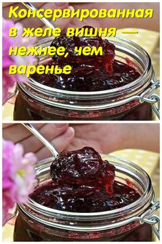 Most Delicious Recipe, Tasty, Yummy Food, Cook At Home, Canning Recipes, Treat Yourself, No Cook Meals, Chocolate Fondue, Bon Appetit