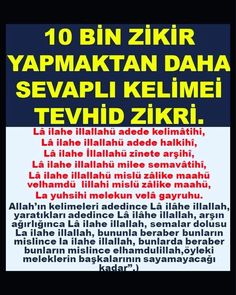 How To Get Bigger, Allah Islam, Funny Quotes About Life, My Prayer, Life Humor, Quran, Sentences, Prayers, Religion