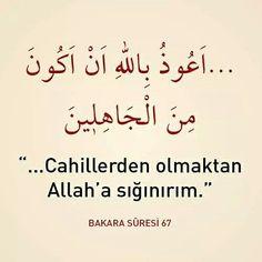 Muslim Pray, Islam Muslim, Quran Quotes, Islamic Quotes, Quran Bible, Turkish Lessons, Learn Turkish Language, Noble Quran, Allah Islam