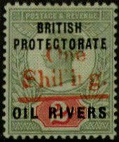 Rare Niger Coast (type ll) in vermilion on red and green. French West Africa, Stamp Values, Queen Vic, Sell Stamps, British Colonial, Ivory Coast, African History, Commonwealth, Stamp Collecting