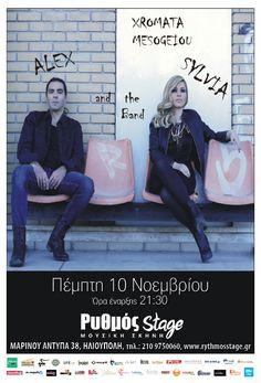 Το μουσικό μας ταξίδι στη Μεσόγειο δένει στο Stage του Ρυθμός Stage, στις 10 Νοεμβρίου! Ένα μαγαζί-σταθμός, που...
