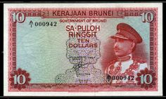 Currency of Brunei 10 Dollars Ringgit banknote of 1967, first issue. Brunei banknotes, Brunei paper money, Brunei bank notes, Brunei dollar, Ringgit Brunei.  Obverse: Portrait of Sultan Sir Omar Ali Saifuddin, the 28th ruler of Brunei.  Reverse: Sultan Omar Ali Saifuddin (SOAS) Mosque which was built in 1958 located in the city of Bandar Seri Begawan.