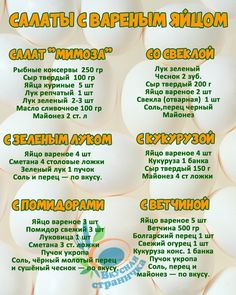 in 2020 Real Food Recipes, Cooking Recipes, Yummy Food, Healthy Recipes, Chicken Recipes Video, Healthy Grilling, Russian Recipes, Health Eating, No Cook Meals